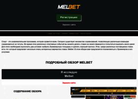 gezalov.net