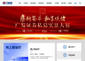 gf.com.cn