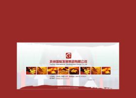 gf.suzhou.gov.cn