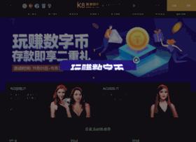 gfic-app.com