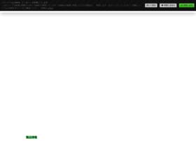 gfj.co.jp