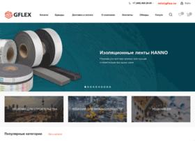 gflex.ru