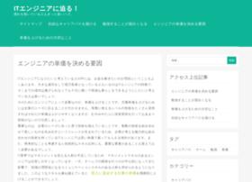 gforceuk.net
