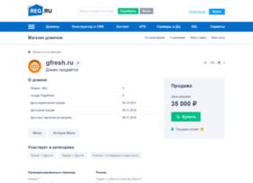 gfresh.ru