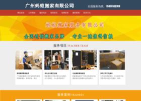 gfx-3d-model.com