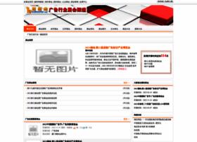 gghy.haozhanhui.com