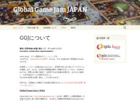 ggj.igda.jp