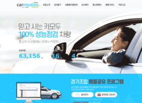 ggkucar.co.kr