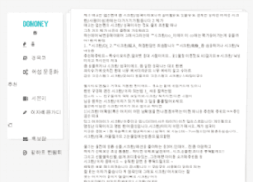 ggmoney.co.kr