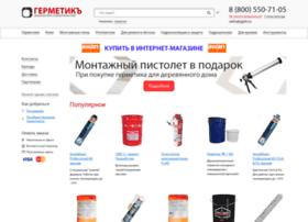 ggrb.ru