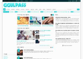 ggulpass.com