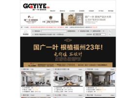 ggyiye.com