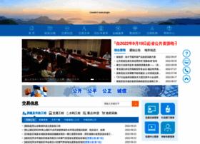 ggzy.jiangxi.gov.cn