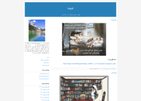 gh-andishe.blogfa.com