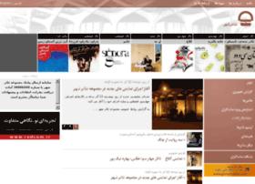 ghaderi.teatreshahr.com