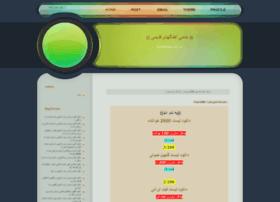 ghadim1.loxblog.com