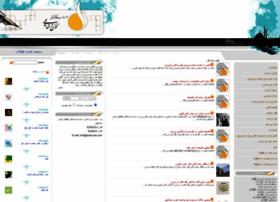 ghadir-edu.com