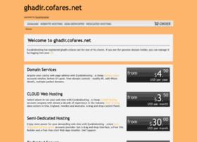 ghadir.cofares.net