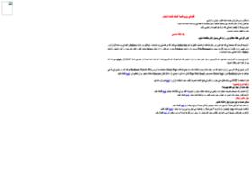 ghadir.gigfa.com
