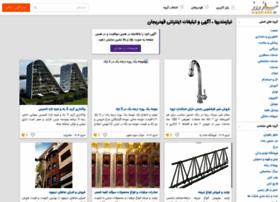 ghahderijan.niazerooz.com