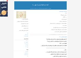 ghalbilabrizazmehr.blogfa.com