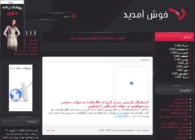 ghalibaaf1392.blogfa.com