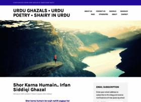ghalibayaz.wordpress.com