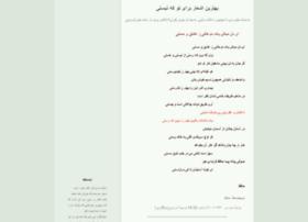 ghambarak.blogfa.com