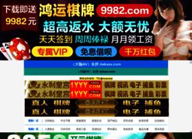 ghana-holiday.com
