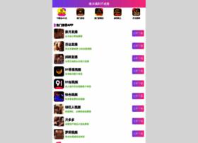 ghanaembelgrade.com