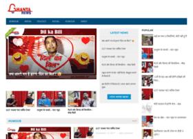 ghantanews.com