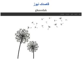 ghasedaknews.ir