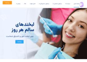 ghassemzadeh.com