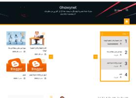 ghawynet.com