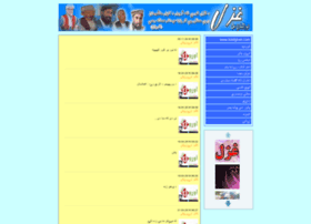 ghazal.bloguna.tolafghan.com