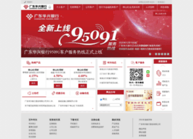 ghbank.com.cn