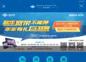 ghbn.com.cn