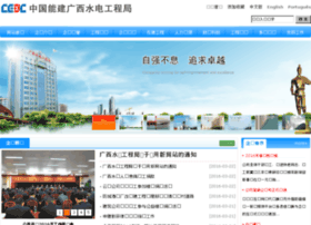 ghcb.com.cn