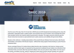 ghec2018.org