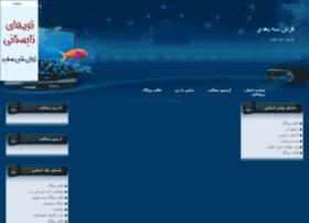 gherehzarin.blogfa.com