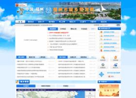 ghj.fuzhou.gov.cn
