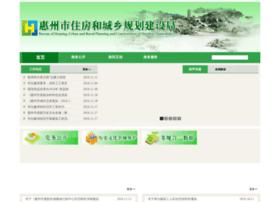 ghjs.huizhou.gov.cn