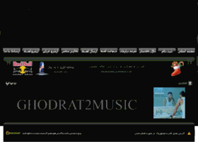 ghodrat2music147.biz