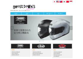 ghost.co.jp
