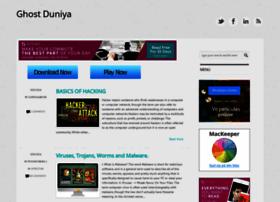 ghostduniya.blogspot.in