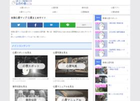ghostmap.sakura.ne.jp