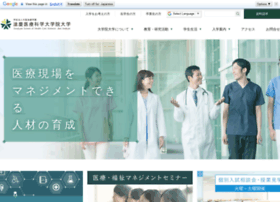 ghsj.ac.jp