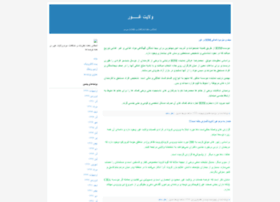 ghur.blogfa.com
