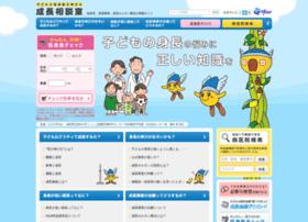 ghw.pfizer.co.jp