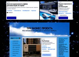 gi-akademie.okis.ru